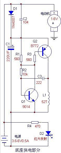 (该部分电路需要自己连接电路或在万能板上焊接,没有提供印刷电路板